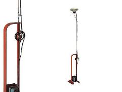 Catalogo flos lampada flos for Lampada luminator